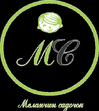 """""""Меланчин садок"""" Logo"""